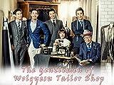The Gentlemen of Wolgyesu Tailor Shop - Episode 02