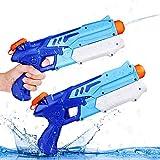 Ucradle 2 Pack Pistolet à Eau Jeux Plein Air Longue Distance, 300ml...