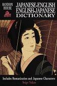 Random japanese nhà Ingles, từ điển Inglés-Nhật Bản