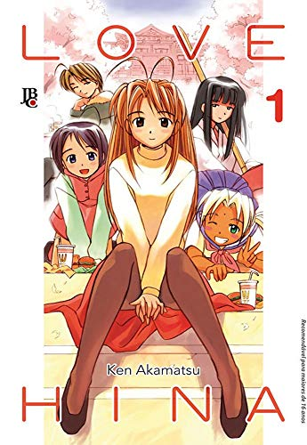 Love Hina Especial - Volume - 1