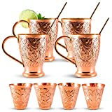 Moscow Mule Pure Copper Mugs -...