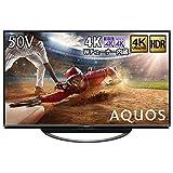 シャープ SHARP 50V型  4Kチューナー内蔵 液晶 テレビ AQUOS N-Blackパネル HDR対応 4T-C50AN1
