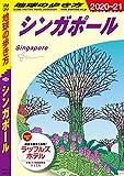 51UJU283IWL. SL160  - 【コラム】シンガポール英語『Singlish』の特徴ってどんなの?