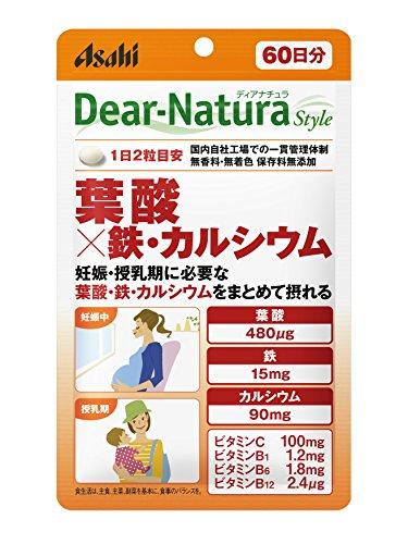 ディアナチュラスタイル 葉酸×鉄・カルシウム 120粒 (60日分)