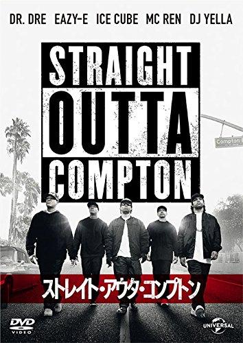 ストレイト・アウタ・コンプトン [DVD]