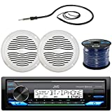 JVC KD-X33MBS Marine Boat Yacht Radio Stereo Player Receiver Bundle Combo With 2x Magnadyne WR45W 5' Inch White Waterproof Outdoor Speakers + Enrock 22' Radio Antenna + 50 Foot 16g Speaker Wire