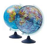 EXERZ Globe lumineux 21 cm avec éclairage LED...