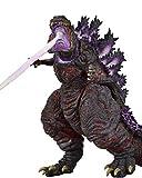 NECA - Godzilla - 12' Head-to-Tail Action Figure  Atomic Blast Shin Godzilla (2016)