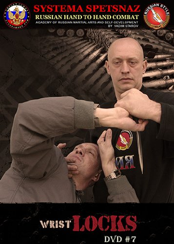 Hand-to-Hand Combat DVDs - 20 Self-Defense Training DVDs of Russian Martial Arts Systema Combat, Martial Art Instructional Videos 2