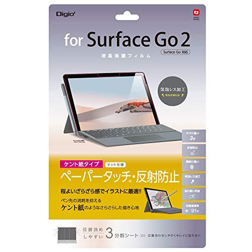 ナカバヤシ Surface Go2 用 液晶保護フィルム ペーパータッチ ケント紙タイプ 反射防止 気泡レス加工 Z8735