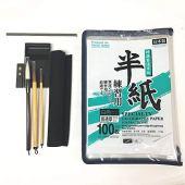 Conjunto de 9 peças de caligrafia japonesa | caneta shodo calligraphy (três pincéis) e papel, adesivo de tinta e tinta, camada inferior antiderrapante, peso em papel, com capa transparente, dark blue edge / clear case, 1