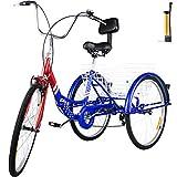 Bkisy Adult Folding Tricycle 7-Speed, 24-Inch Three Wheel Cruiser Bike with Cargo Basket (Blue)