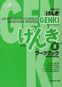 Genki: un curso integrado en el cuaderno de ejercicios de japonés elemental ii [segunda edición]