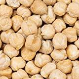 神戸アールティー ひよこ豆 500g Garbanzo Beans ガルバンゾー チャナ 豆 乾物 業務用