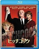 ヒッチコック [Blu-ray]