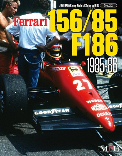 Ferrari 156/85, 186 1985-86 ( Joe Honda Racing Pictorial series by HIRO No.22) (ジョーホンダ写真集byヒロ)