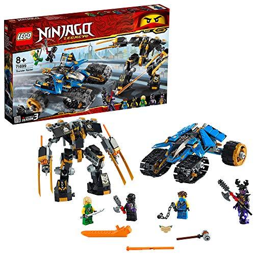 レゴ(LEGO) ニンジャゴー サンダー・レーダー Z 71699