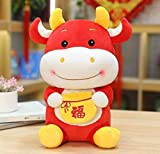 NC87 Plush Toys New Year Kawaii Chinese Costume Mascot Cow Plush Chinese Costume Lucky Bag Bull Plush Toy Chinese New Year Party Decoration Gift 22cm Red