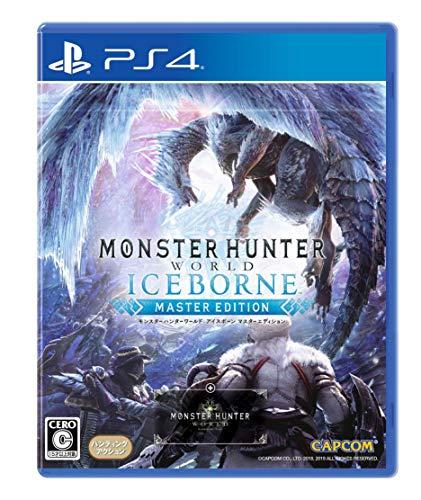 モンスターハンターワールド:アイスボーン マスターエディション - PS4