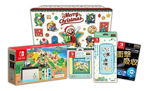 【Amazon.co.jp限定】<ニンテンドースイッチ ホリデーギフトセット>Nintendo Switch あつまれ どうぶつの森...