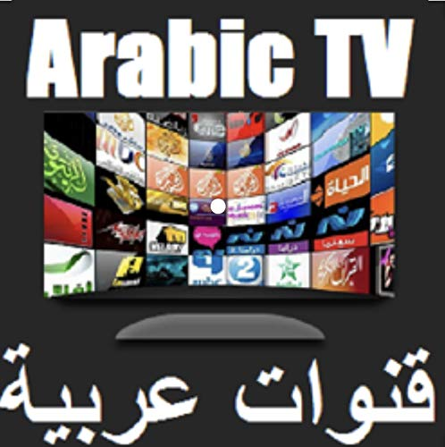 Arabic TV Box HD 4K, 8000+ Channels Including Arabic and International Channels No Monthly Fee