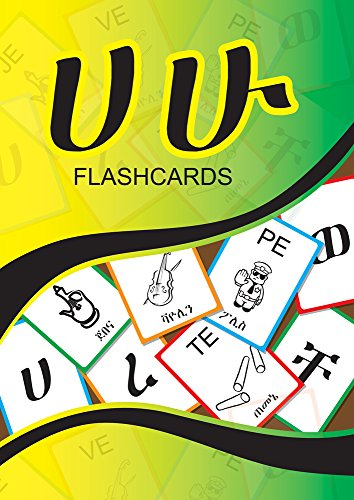 ሀ ሁ (Ha Hu Flashcards) (Yeneta Flashcards Book 1)