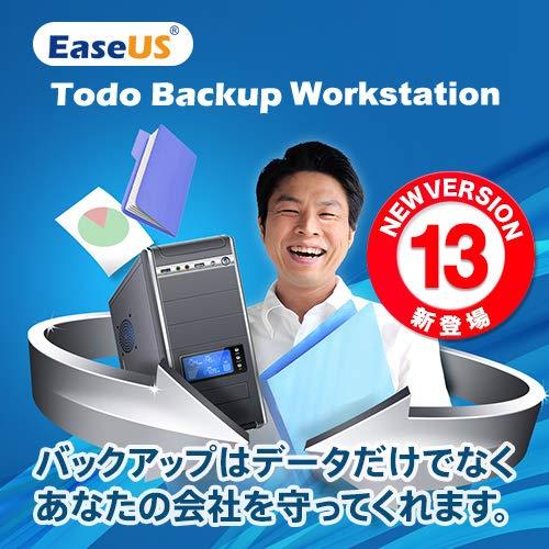 EaseUS Todo Backup Workstation 13 | 1ライセンス|ダウンロード版