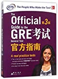 The Official Guide to the Gre General Test (3rd Edition)
