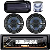 JVC In-Dash Marine Boat Bluetooth Radio USB Receiver Bundle Combo with Pair of Enrock 6.5' Black Dual-Cone Stereo Speakers, Stereo Waterproof Cover, 18g 50ft Marine Speaker Wire