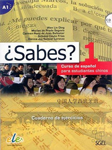 ¿Sabes? 1 cuaderno de ejercicios: Curso de español para estudiantes chinos