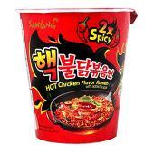 Hot chicken ramen 2x spicy - lamen sabor frango apimentado - importado
