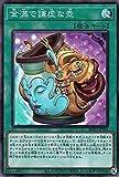 金満で謙虚な壺 スーパーレア 遊戯王 ブレイジング・ボルテックス blvo-jp065