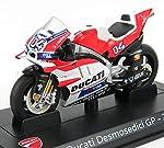 ダイキャスト製 ケース・展示台付き  スケール1/24 カラー:レッド ATLAS 1/24 ドカティ デスモセディチ 2016 MotoGP GP18 アンドレア・ドヴィツィオーゾ 1:24 2016 Ducati Desmosedici MotoGP GP16 N4 Andrea Dovizioso オートバイ Motorcycle バイク Bike Model ロードバイク