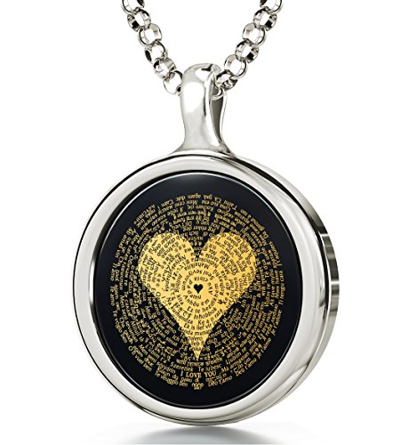 925 Sterling Silver I Love You Necklace 24k Gold Inscribed in 120 Languages Including Braille and Sign Language on Round Black Onyx Gemstone Anniversary Pendant, 18' Chain