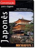 tour du lịch Nhật Bản Michaelis