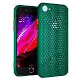 iPhone SE ケース [第2世代] iPhone8 ケース iPhone7 ケース 対応 メッシュ 冷却 高い排熱性 T……