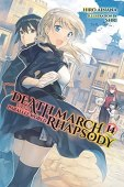 Death march to the parallel world rhapsody, vol. 14 (light novel) (english edition)