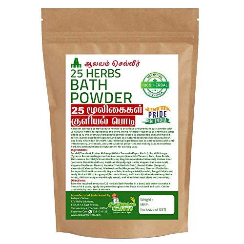 Aalayam Selveer 100% Natural 25 Herbal Bath Powder For Men and Women 200 Grams