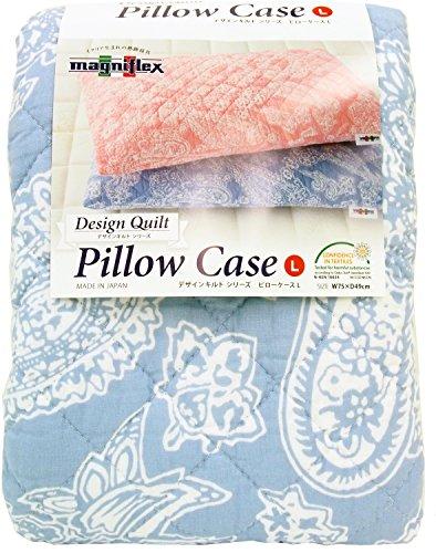 マニフレックス 枕カバー デザインキルト ブルー Lサイズ