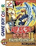 遊戯王デュエルモンスターズ2/闇界決闘記(カードなし)/ゲームボーイ 303