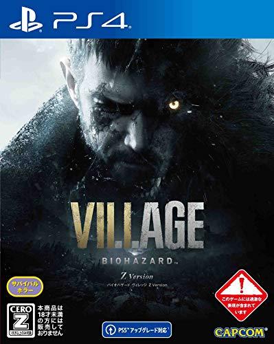 【PS4】BIOHAZARD VILLAGE Z Version【予約特典】武器パーツ「ラクーン君」と「サバイバルリソースパック」...