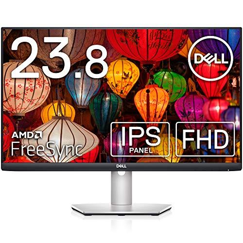 Dell ワイドフレームレスモニター 23.8インチ S2421HS(3年間無輝点交換保証/AMD FreeSync™/フルHD/IPS非光沢/DP,HDMI/縦横回転,高さ調節)