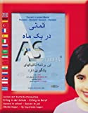 Deutsch in einem Monat - Für Iraner (Perser)