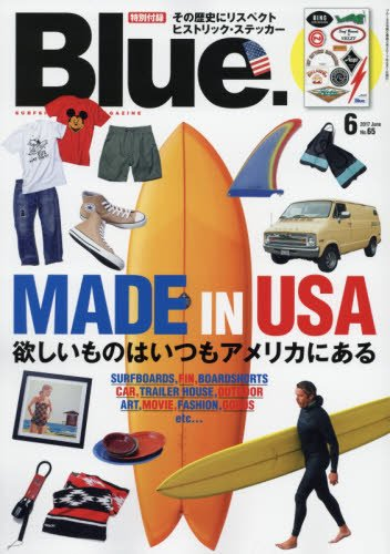 Blue. (ブルー) 2017年6月号 Vol.65
