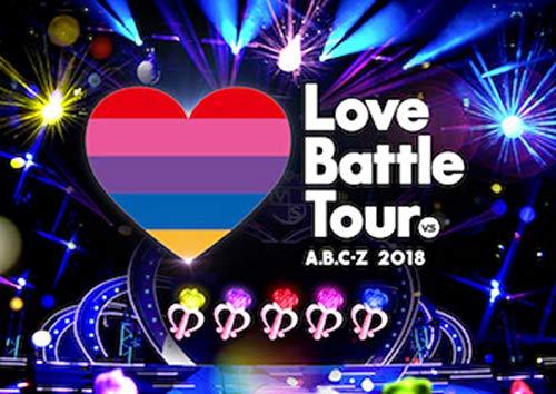 【メーカー特典あり】A.B.C-Z 2018 Love Battle Tour(Blu-ray通常盤)(オリジナル特典クリアファイル(A4)付き)