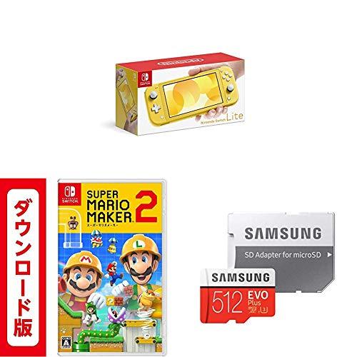 Nintendo Switch Lite イエロー + スーパーマリオメーカー 2|オンラインコード版 + 【Amazon.co.jp 限定】S...