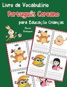 Libro de vocabulario coreano portugués para la educación de los niños: libro para niños para aprender 200 palabras básicas en coreano portugués