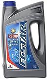 Suzuki ECSTAR R9000 Motorcycle Full Synthetic Engine Oil 10W40 1 Gallon