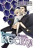 Demon Lord, Retry! (Manga) Volume 1 (English Edition)