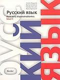 Ruso para hispanohablantes: Nivel 1